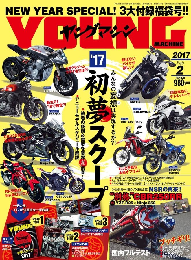 Kawasaki Ninja 250 2017 Dengan Rekaan Baru Lebih Agresif