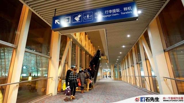 【特約出版】石先生( Stone Ip ):【解答】香港飛北京 6 大疑問,睇完包你去得安心