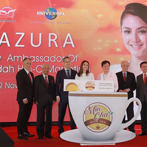 min cha milk tea Fazura