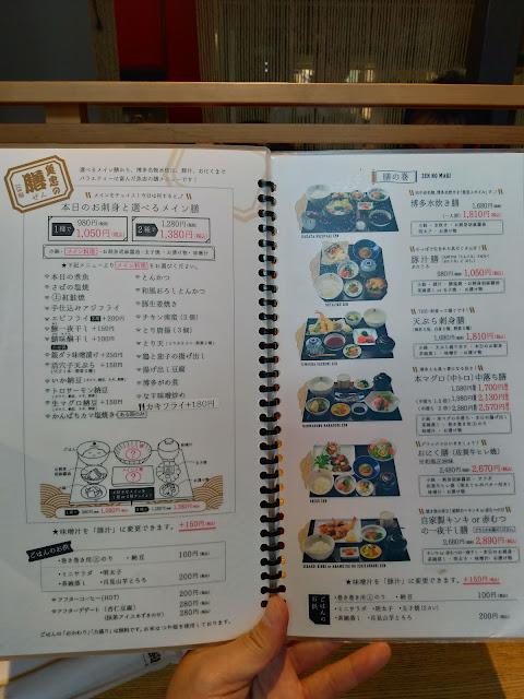 メニュー【福岡グルメ】福岡市今泉 魚忠でうに、いくら、まぐろの魚忠丼ランチがおすすめです!