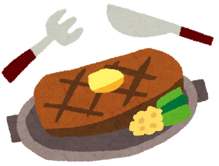 ステーキのイラスト