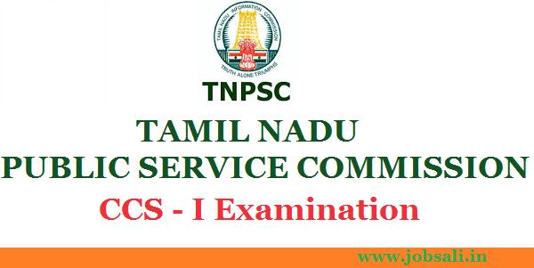 TNPSC Notification 2016 – Group 1 Online Application Form, TNPSC Online application