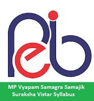 MP Vyapam Samagra Samajik Suraksha Vistar Adhikari Syllabus