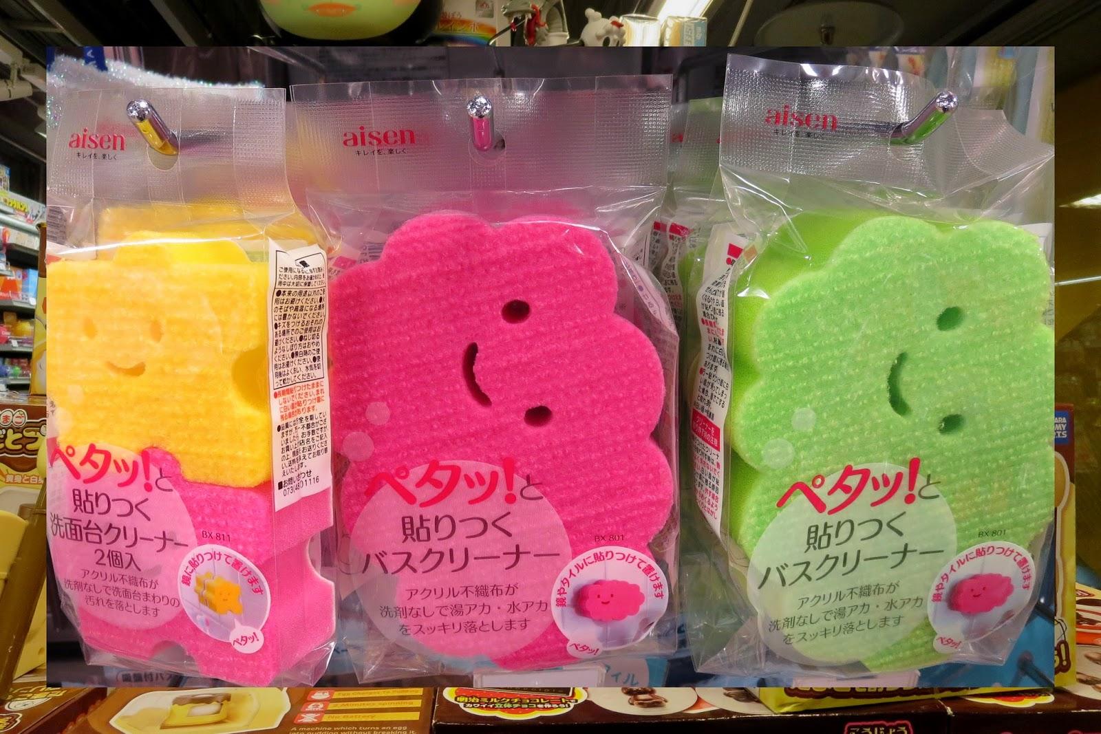 Sponges at the 100 Yen Store - Tokyo
