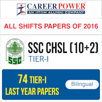 Biology | General Science Solutions for SSC CHSL 2017-18_50.1