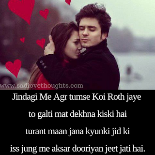 dard bhari shayari in hindi with images