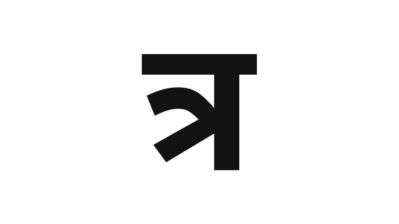 त्र आद्याक्षरावरून मुलींची नावे | tr Marathi Baby Girl names by initial