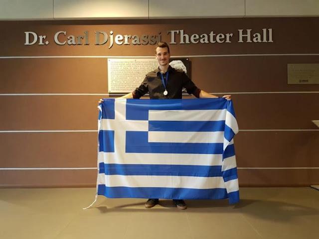 Έλληνας φοιτητής πρώτος στον Παγκόσμιο Διαγωνισμό Μαθηματικών