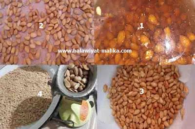 طريقة عمل سلو مغربي من حلويات رمضان