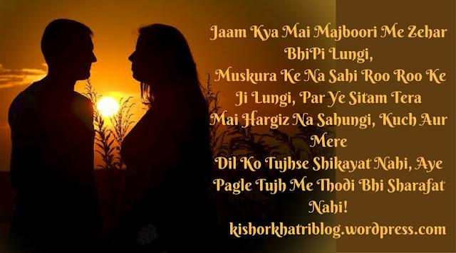 Broken Heart Quotes In Hindi For Girlfriend