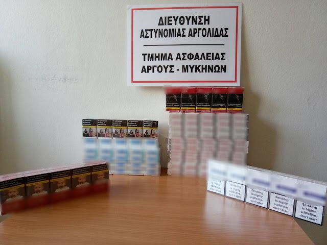 Συνελήφθη 51χρονος στο Άργος με λαθραία πακέτα τσιγάρα