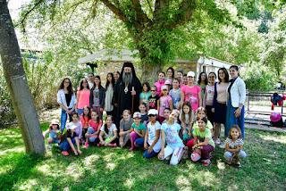 Ολοκληρώθηκε η φιλοξενία παιδιών και νέων στη Μονή Αγίου Γεωργίου Ρητίνης της Ιεράς Μητροπόλεως Κίτρους, Κατερίνης και Πλαταμώνος
