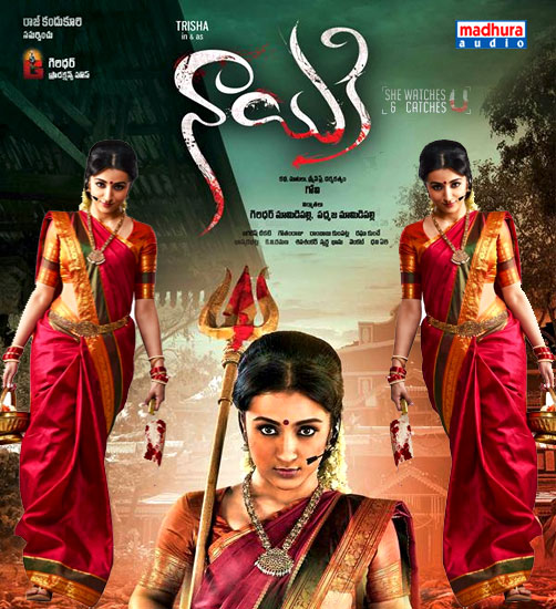Nayaki-CD-Front Poster Cover