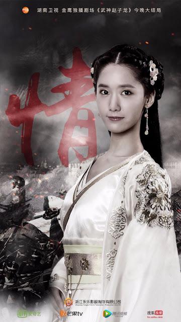ยุนอา เป็น แฮหัวชิงยี่ นางเอกสาว คนรักของจูล่ง (ตัวละครสมมุติ)