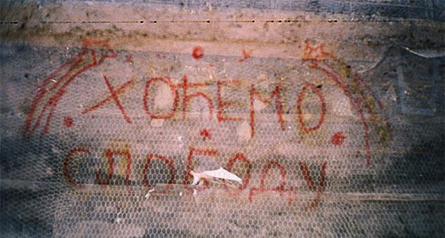 #Ivica_Dačić, #Srbi, #Kosovo, #Metohija, #Izjava, #Laž,