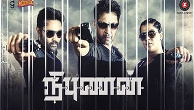 Nibunan HD(2017) Movie Watch Online