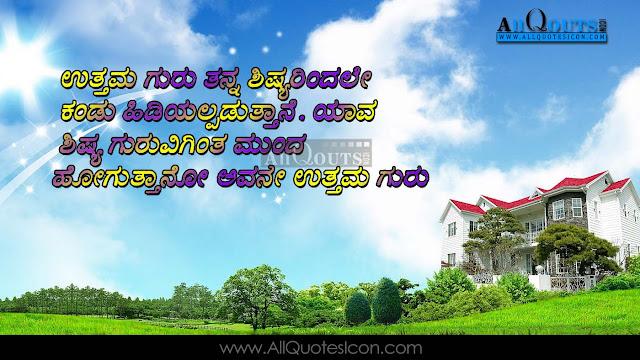 kannada inspiring life messages hd wallpapers best life motivational kannada quotes images