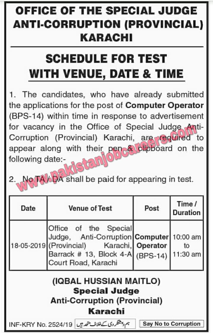 Office of Special Judge Anti-Corruption Provincial Karachi Jobs 2019 for Computer Operator Schedule for Test Latest