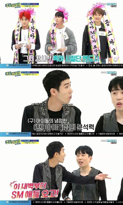 Kwanghee NCT'nin Weekly Idol'a konuk olmasına şaşırdı