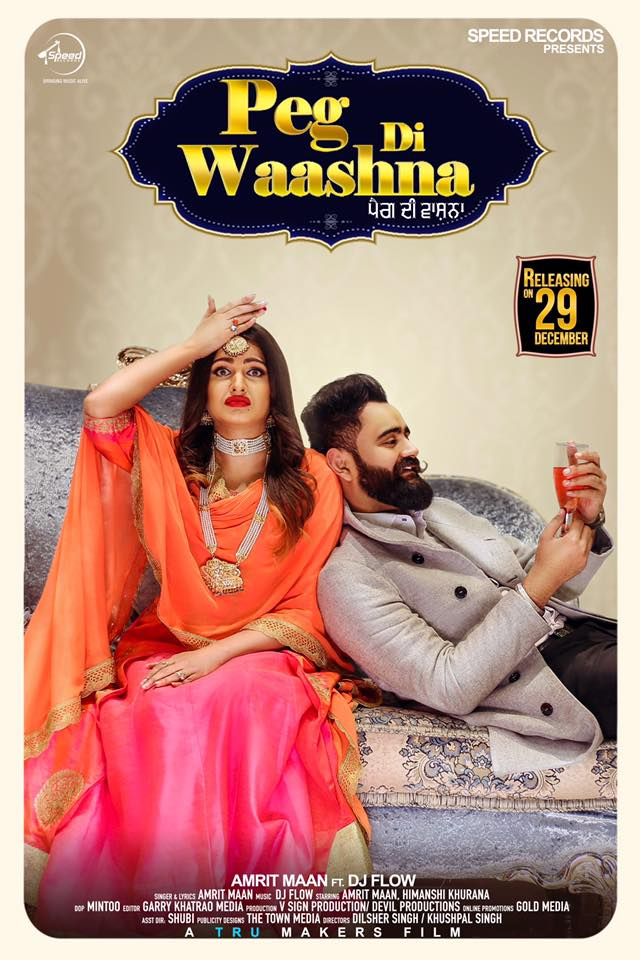 Peg Di  WaashnaAmrit Maan new song