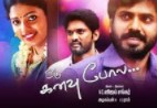 Oru Kanavu Pola 2017 Tamil Movie Watch Online