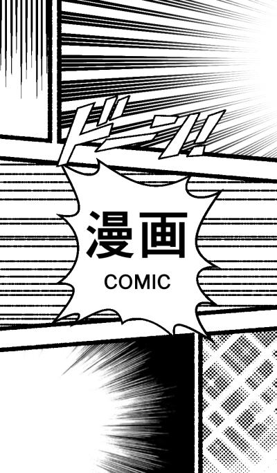 Japanese ComicTheme