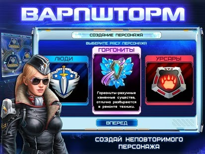 Warpstorm Apk v1.75 + Data Free | Games Android Hvga