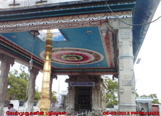 Thiruthankal Palani Andavar Temple