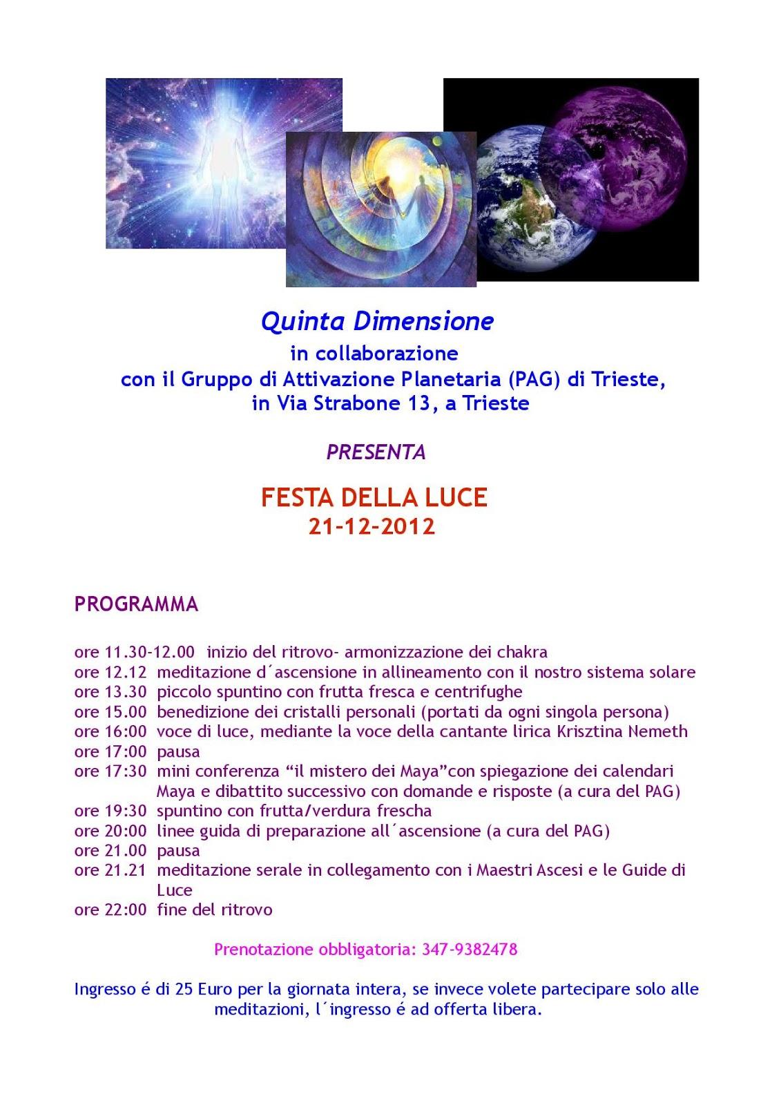 Quinta Dimensione: dicembre 2012