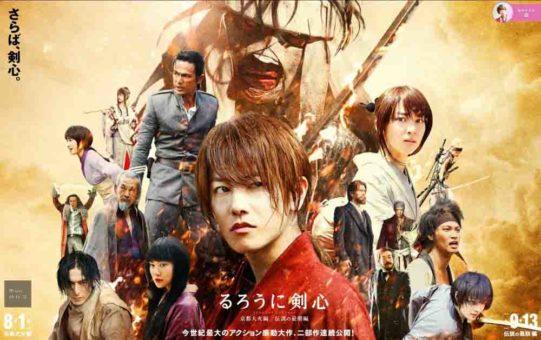 Rurouni Kenshin: Kyoto Inferno Live Action (2014) BD Subtitle Indonesia