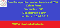 Road Transport Corporation Recruitment 2016 for 300 Driver Posts Apply Here
