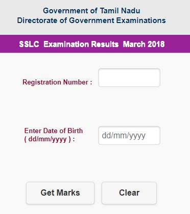 10th results 2018 | TNDGE on May 23 at tnresults nic in