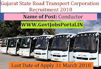 Gujarat State Road Transport Corporation Recruitment 2018 – 1997 Conductor