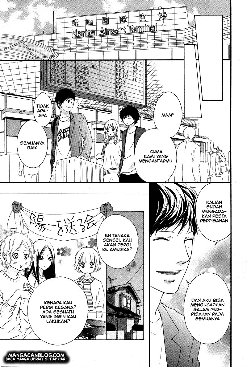 Ao Haru Ride Chapter 49-27