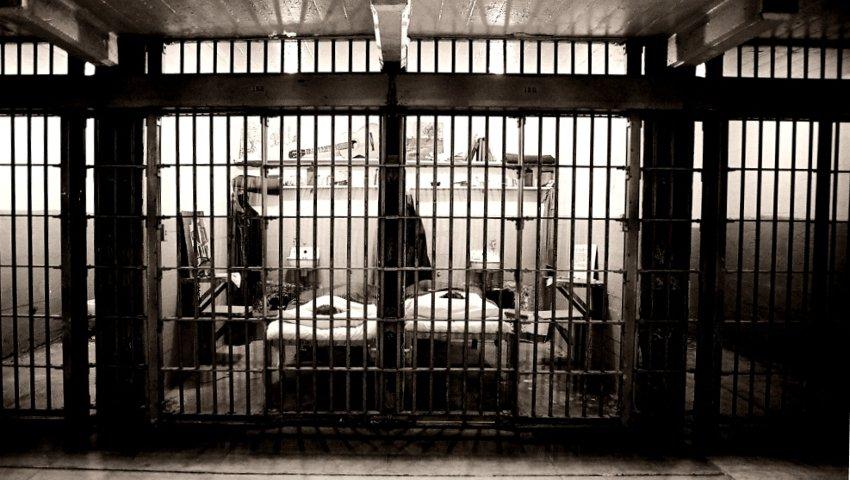 γενναιοδωρία των φυλακών Αλκατράζ