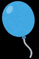 風船のイラスト(水色)
