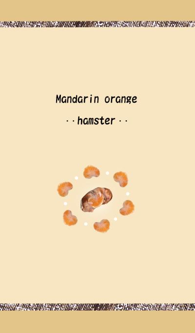 Hamsters like oranges