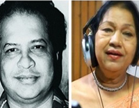 Rafi Award Conferred to Late Music Composer Laxmikant, Singer Usha Timothy