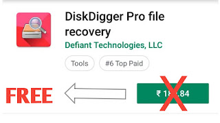 Disk Digger Pro File Recovery Premium APK free Download