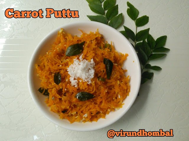 Carrot Puttu | Carrots with onions and coconuts | How to prepare Carrot puttu (Carrot stir fry) with step by step instructions | Side dishes for Lunch