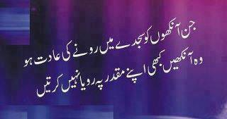 Sad Poetry Love poetry Romantic Poetry