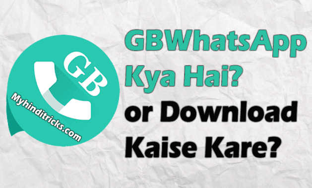 what-isgbwhatsapp-in-hindi