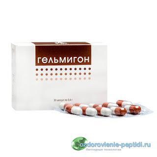 Гельмигон –  противопаразитарный препарат
