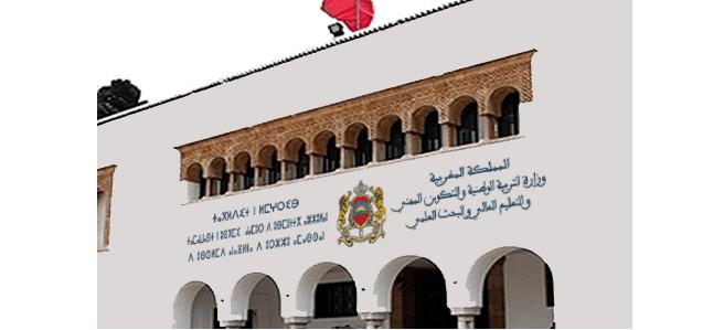 وزارة التربية الوطنية تعلن عن إحداث النظام الوطني للطالب المقاول