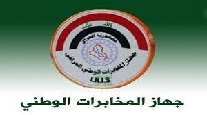 جهاز المخابرات العراقي يكشف مخطط لأغتيال الصحفيين و الشخصيات العامة في كركوك لمصلحة من !