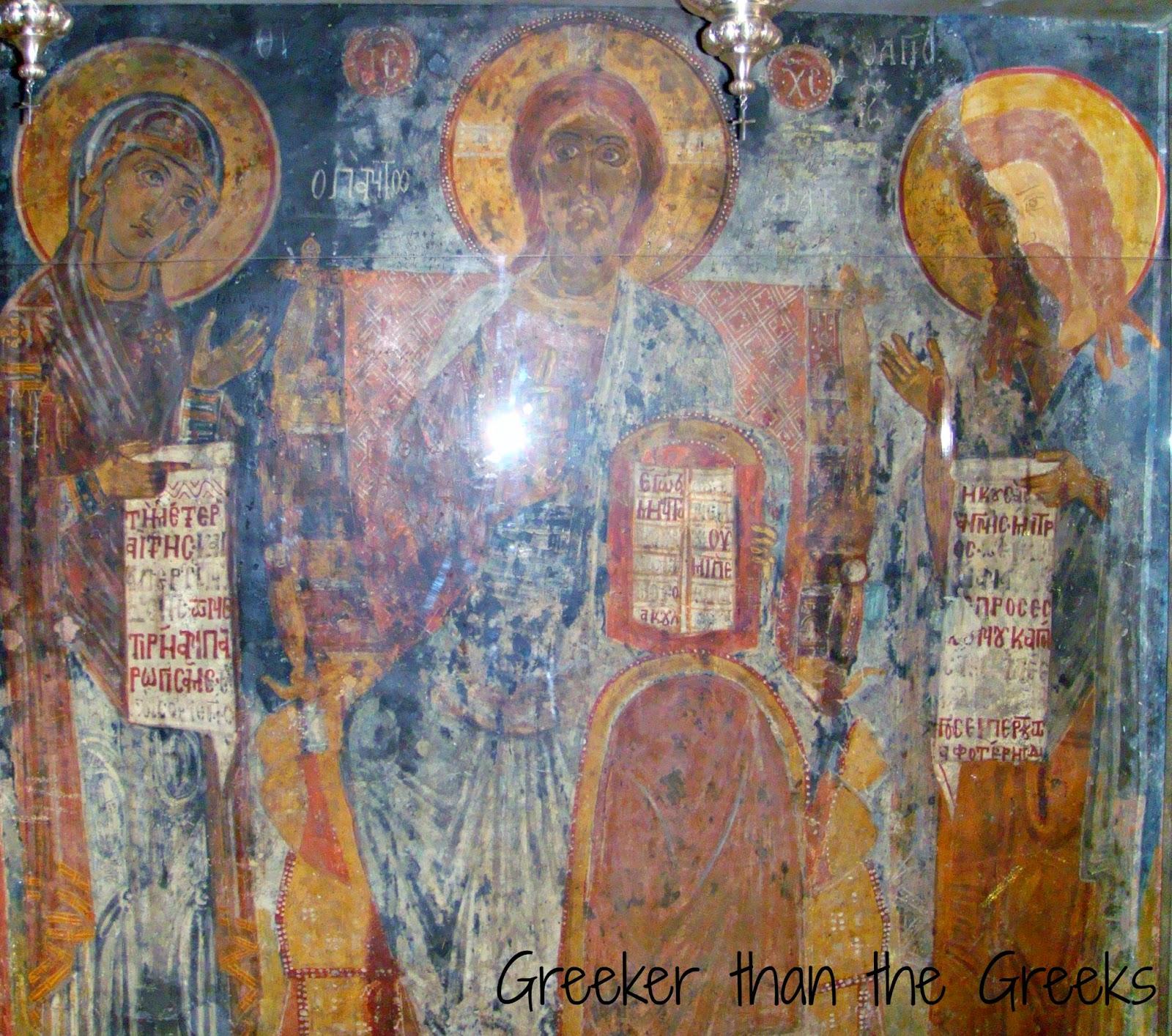 Byzantine wall painting
