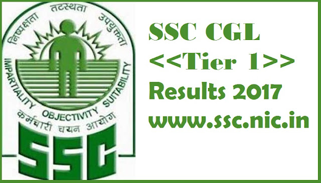 SSC CGL Tier 1 Results 2017