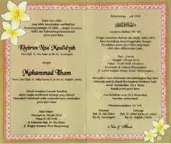 Undangan Pernikahan Certa Sebahu Mandagli Sahwati Undangan Pernikahan