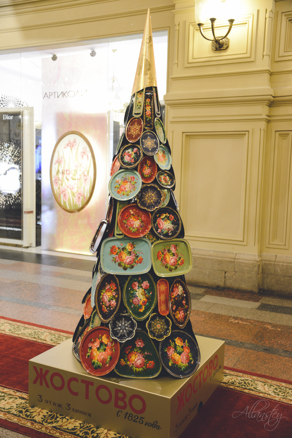 Christmas tree made of metal trays with Zhostovo painting