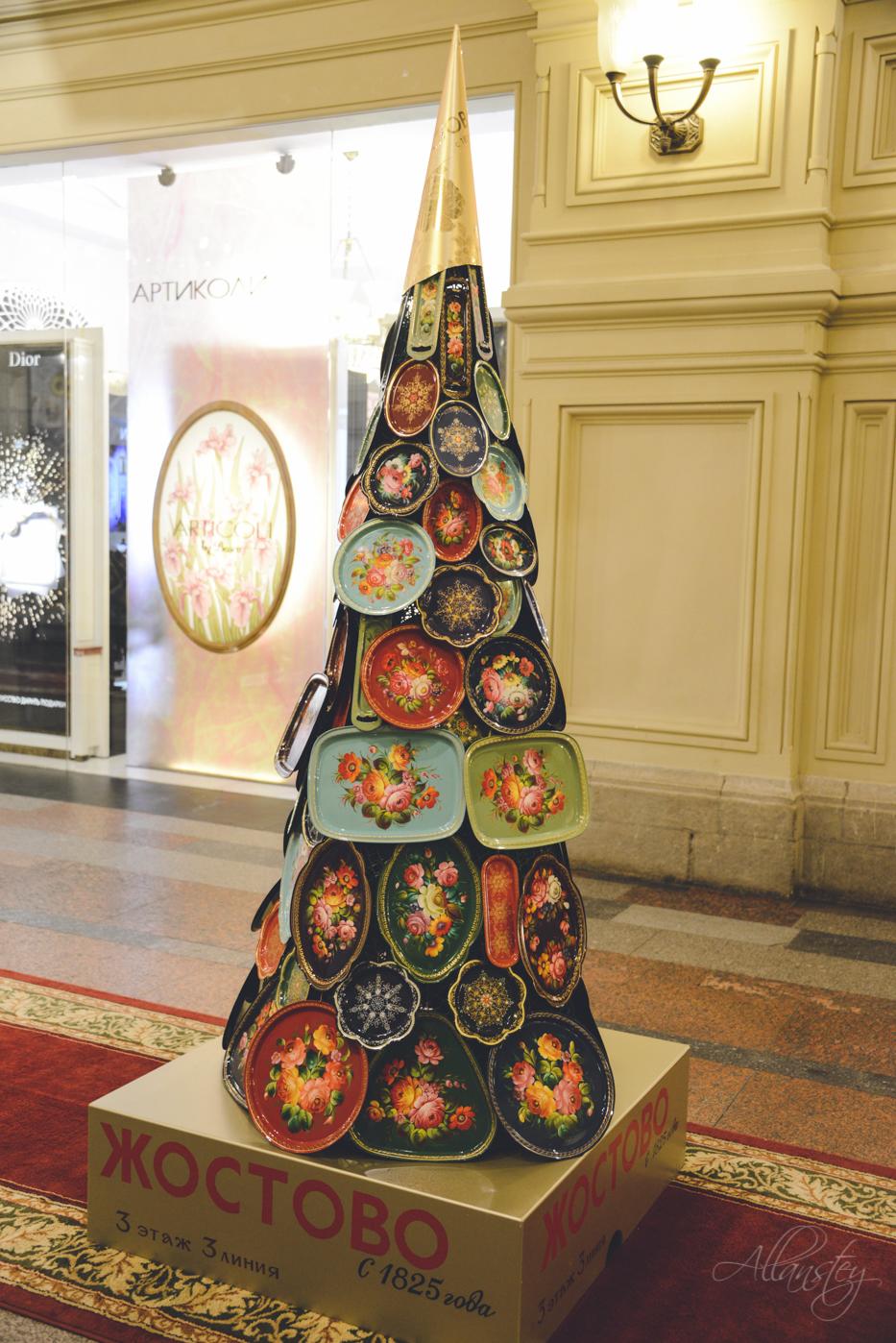 Christmas tree made of metal trays with Zhostovo painting